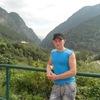 Максим, 26, г.Алатырь