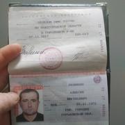 Алексей 48 Москва
