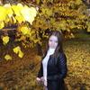 Наталья, 34, г.Артемовский