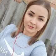 Людмила 28 Запорожье