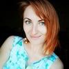 Татьяна Evgenyevna, 25, г.Бийск