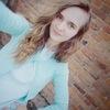 Кристина, 19, г.Clamecy