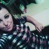 Анна, 25, г.Севастополь