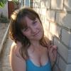 Екатерина, 24, г.Первомайск