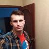 Кирилл Яковлев, 24, г.Кемерово