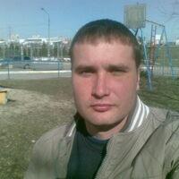 сергей, 36 лет, Водолей, Ульяновск