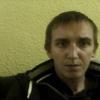 Oleg, 25, г.Trutnov