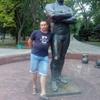Иван, 46, г.Белореченск