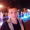 Владимир, 34, г.Спасск-Дальний