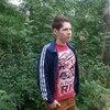 Viktor, 21, г.Мелитополь