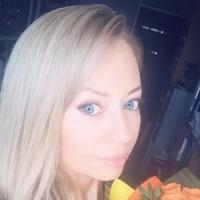 Натали, 31 год, Овен, Киров