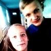 Таїсія, 17, г.Николаев