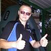 Александр, 21, г.Николаев