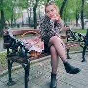 Люся 17 Донецк