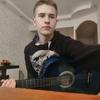Bogdan, 20, Zvenigorod