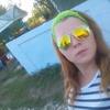 Мар'яна, 20, г.Сокиряны