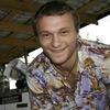 Артём, 29, г.Калининград