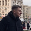 Антон, 28, г.Вилейка