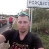 Андрей, 28, г.Дедовск