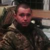Андрей, 26, г.Весёлое