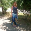 Татьяна, 36, г.Армянск