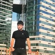 Vahag 30 Москва