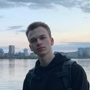Артем 21 Минск