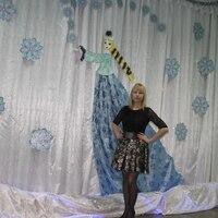 Лилия, 32 года, Близнецы, Кемерово