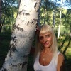 Елена, 39, г.Иркутск