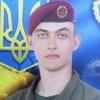 Игорь К, 20, Вознесенськ