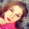Дарья, 21, г.Волоколамск