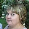 Ирина, 24, г.Семикаракорск