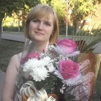 Валерия, 33 года, Водолей, Орехово-Зуево