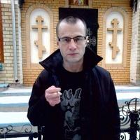 Игорь, 39 лет, Рак, Москва