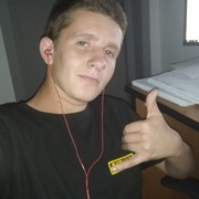 Дмитрий 23 года (Козерог) Горловка