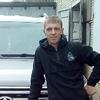 Виталий, 29, г.Александров