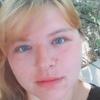 Ирина, 32, Рубіжне