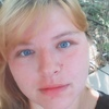 Ирина, 33, г.Рубежное