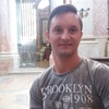 artur, 24, г.Mafra