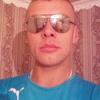 Kvanta, 32, г.Ковель
