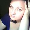 Nataliya, 41, Svetlovodsk