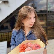 Марина 19 Москва