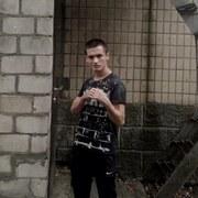 Володымер 23 Одесса