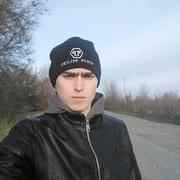 Алексей 27 Кривой Рог