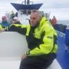 TAGIR, 61, Reykjafjörður