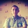 Дмитро, 20, г.Житомир
