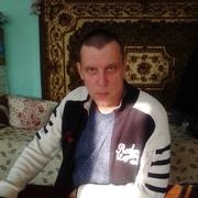 Сергей 48 Саратов