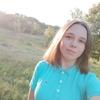 Аня, 16, г.Саратов
