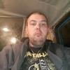 Михаил, 34, г.Богодухов