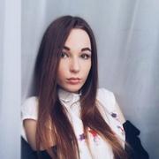 Юлия 18 Нижний Новгород